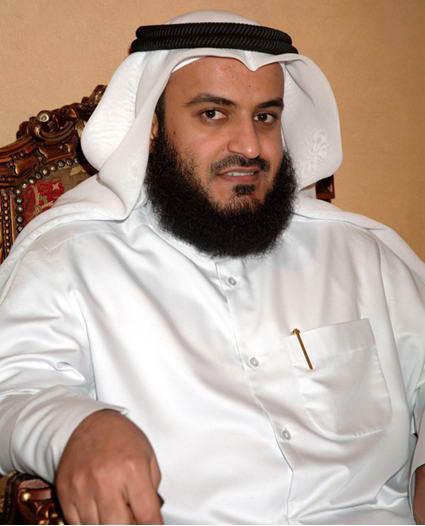 Каран Книга Читать Онлайн На Арабском Бесплатно